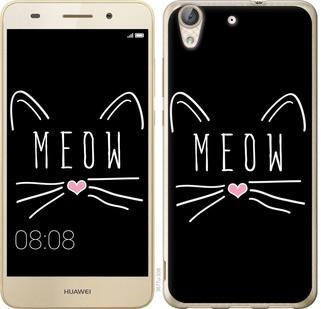 "Чехол на Huawei Y6 II Kitty ""3677c-338-19380"""