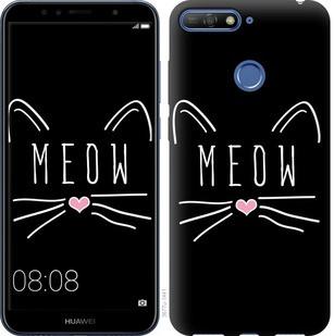 """Чехол на Huawei Y6 Prime 2018 Kitty """"3677u-1441-19380"""""""