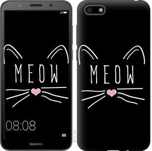 """Чехол на Huawei Y5 2018 Kitty """"3677u-1500-19380"""""""