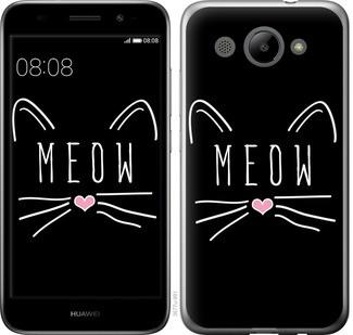 """Чехол на Huawei Y3 2017 Kitty """"3677c-991-19380"""""""