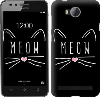 "Чехол на Huawei Y3II / Y3 2 Kitty ""3677c-495-19380"""