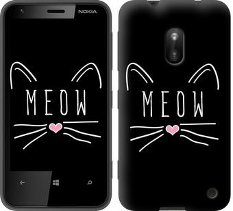 """Чехол на Nokia Lumia 620 Kitty """"3677u-249-19380"""""""