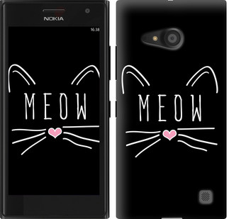 """Чехол на Nokia Lumia 730 Kitty """"3677c-204-19380"""""""