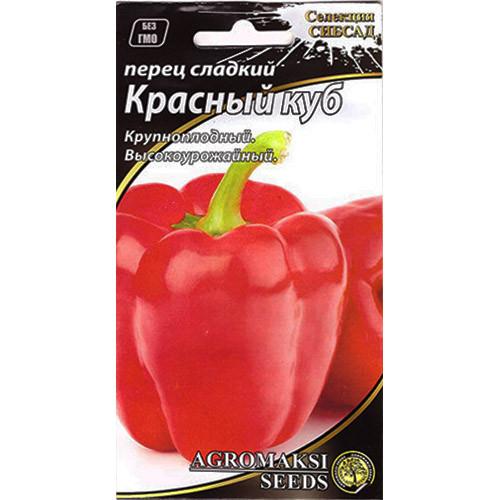 Семена перца среднераннего, сладкого «Красный куб» (0,2 г) от Agromaksi seeds
