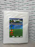 Агроволокно белое в упаковке 17г/м2  -  3.20м/10м.