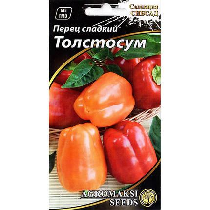 Насіння перцю середньораннього, солодкого «Товстосум» (0,2 г) від Agromaksi seeds, фото 2