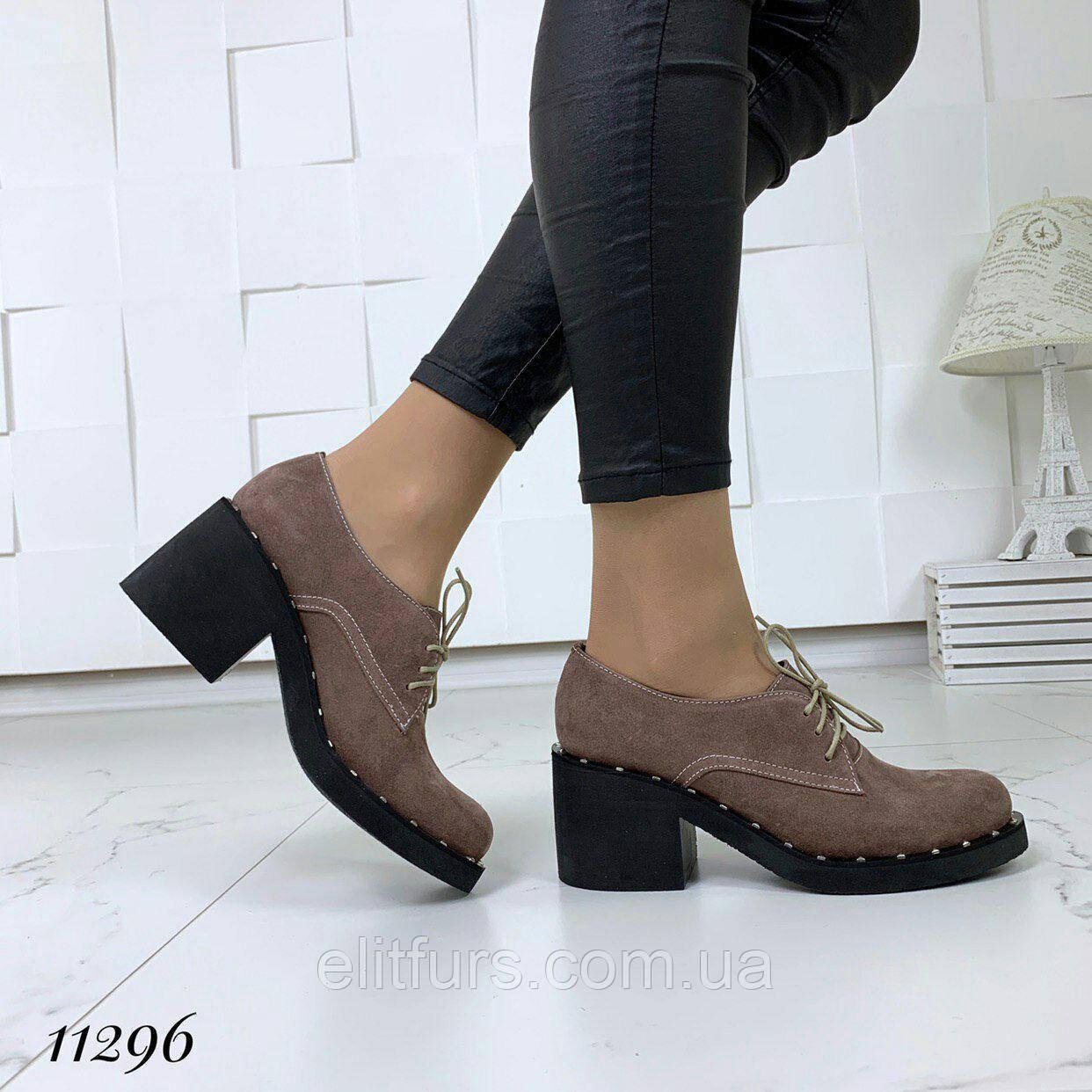 ab81e174 Купить Туфли со шнуровкой на каблуке, нат. замша кофе в Одесской ...