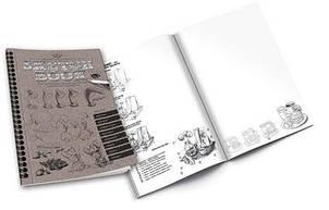 Комплект креативної творчості SKETCH BOOK рос.  6632, DANKO TOYS