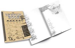 Комплект креативного творчества SKETCH BOOK укр. 6628, DANKO TOYS