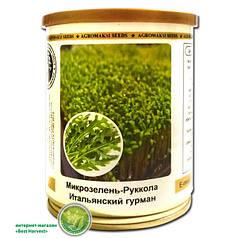 Семена на микрозелень «Руккола» 100 г, (Агромакси)