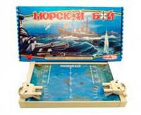 Гра Морський бій  17019