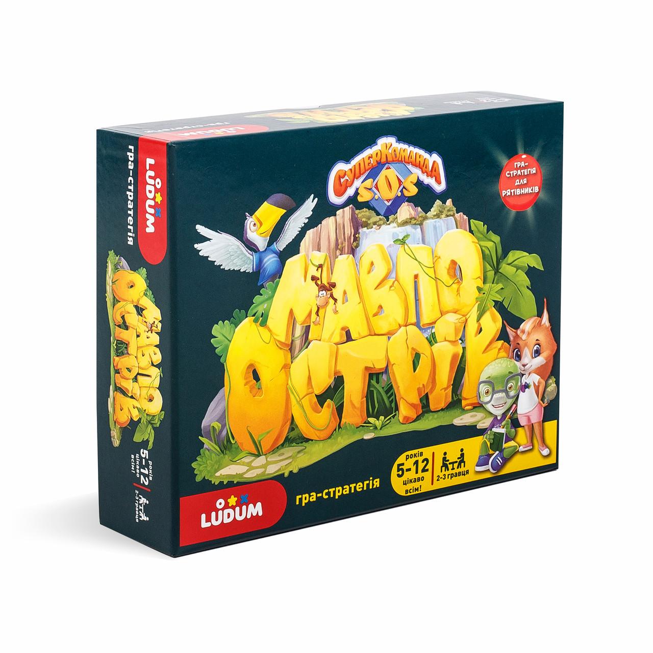 Настольная игра стратегия для спасателей - детей 5-12 лет Остров обезьян ТМ LUDUM