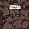Ткань для штор Sisley, фото 8