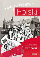 Polski, krok po kroku 1 (A1/A2) Zeszyt ćwiczeń + CD + e-Coursebook