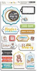 Чипборд для скрапбукинга 18шт от Scrapmir School Days (RU) русский