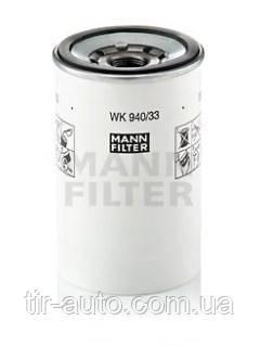 Фильтр топливный низкого давления Renault Magnum, Premium ( MANN ) WK 940/33X