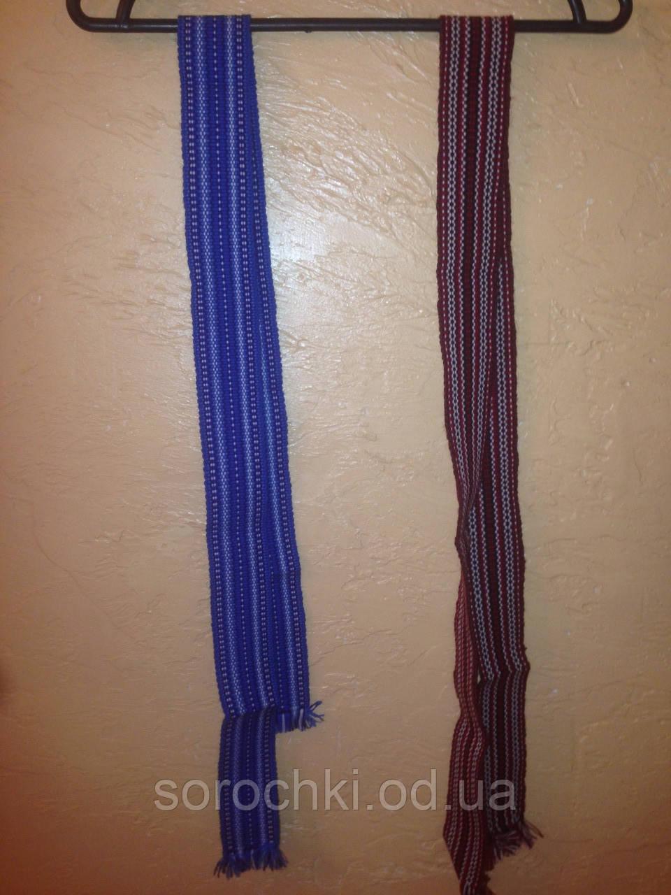 Кушак тканный бордовый синий