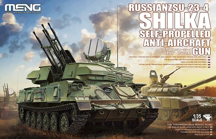 ЗСУ-23-4 ШИЛКА советская самоходная зенитная установка. 1/35 MENG TS-023
