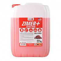 Активная пена-концентрат для бесконтактной  мойки NOWAX ZIMER+ Active Foam  20л