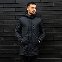 Бомбер мужской демисезонный  / куртка весенняя осенняя / черный