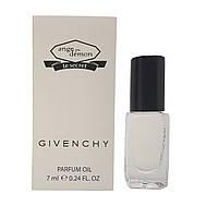Givenchy Ange ou Demon le secret - Parfum oil 7ml