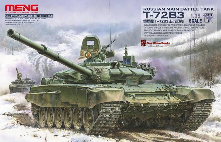 Российский основной боевой танк Т-72 Б3. 1/35 MENG TS-028, фото 2