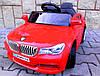 Электромобиль детский B4 с пультом управления, колесами EVA и мягким сидением красный, фото 2