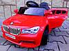 Электромобиль детский B4 с пультом управления, колесами EVA и мягким сидением красный, фото 3