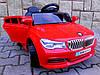 Электромобиль детский B4 с пультом управления, колесами EVA и мягким сидением красный, фото 5
