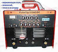 ✅ Сварка инверторная Edon PULSETIG-315ACDC, инверторная аргонная сварка
