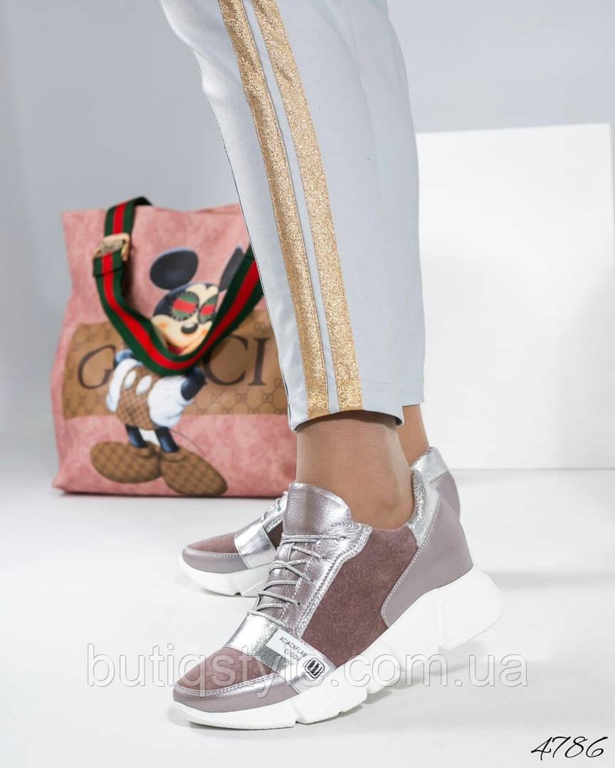 Кроссовки женские визон, натуральная кожа сатин/замша
