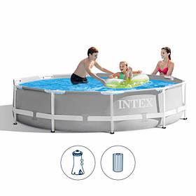 Каркасный бассейн Intex26702 + насос-фильтр 305*76см