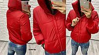 Короткая женская куртка батал 5168 Нр, фото 1