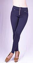 Леггинсы Гульфик синие, фото 3