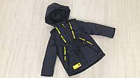 Демисезонная куртка для мальчика рост 116 122 128 134 140