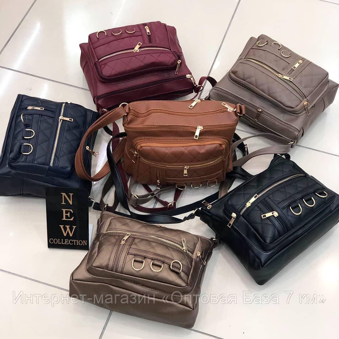 55104075486a Женская сумка Турция оптом. Купить женские сумочки и клатчи от «ОПТОВАЯ  БАЗА 7 КМ» ...