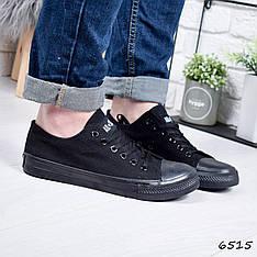 """Кеды мужские, черные в стиле """"Converse"""" текстильные, мокасины мужские, кроссовки мужские, мужская обувь"""