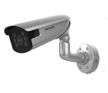 Hikvision DS-2CD8626G0/P-IZS