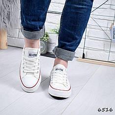 """Кеды мужские, белые в стиле """"Converse"""" текстильные, мокасины мужские, кроссовки мужские, мужская обувь"""