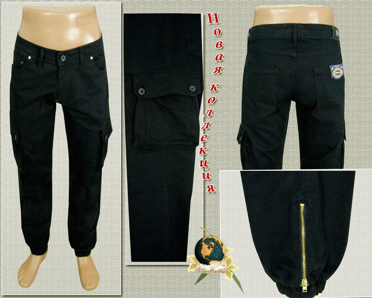 Джинсы мужские на резинке внизу чёрного цвета с карманами Карго