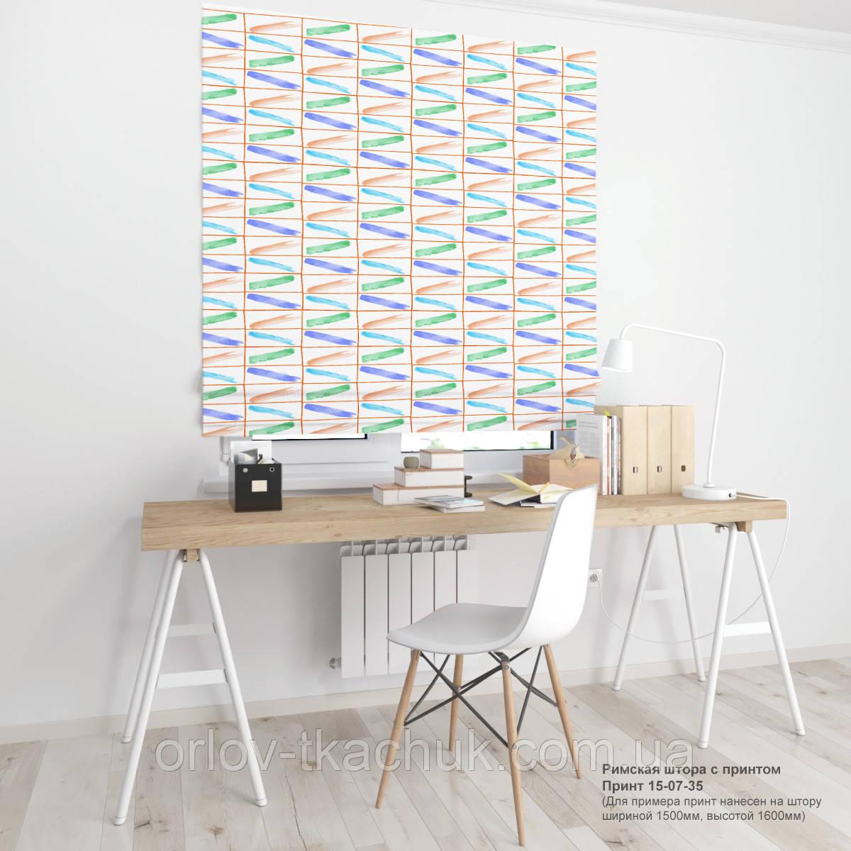 Римская штора с принтом полоски и линии