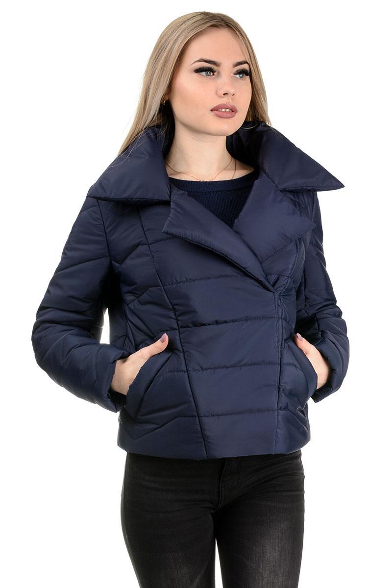 9dadf0d82d4 239 Демисезонная куртка «Ракель» тёмно-синяя (42-46) - Fashop