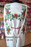 Женская заготовка сорочки СЖ-04, фото 1