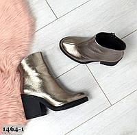 Женские ботиночки -Flory- деми, бронза натуральная кожа