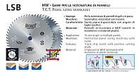 Пила дисковая Freud для HOLZMA LSB45008 450b4.4d60z72 Freud