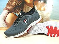 Мужские кроссовки Fila (реплика) серые 45 р., фото 1