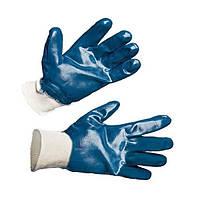 Перчатки МБС нитриловые синие с трикотажным манжетом