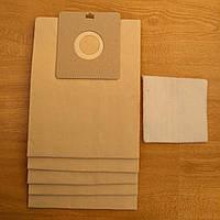 Одноразовые мешки для пылесоса Samsung СЛОН S-02 C-II