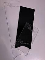 Планшетка, лопатка, планшет для окрашивания волос 250х130