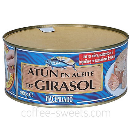 Тунец Atun En Aceite De Girasol Hacendado в масле 900g, фото 2